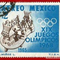Sellos: MEJICO. 1969. JUEGOS OLIMPICOS. Lote 222302201
