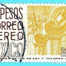 Sellos: MEJICO. 1966.ARQUITECTURA COLONIAL. QUERETARO. Lote 222302287