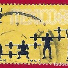 Sellos: MEJICO. 1967. JUEGOS OLIMPICOS. LEVANTAMIENTO DE PESO. Lote 222305502