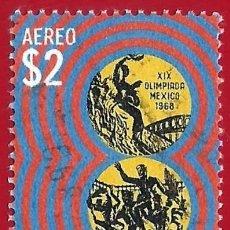 Sellos: MEJICO. 1968. JUEGOS OLIMPICOS. MEDALLAS OLIMPICAS. Lote 222305586