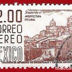 Sellos: MEJICO. 1971. ARQUITECTURA COLONIAL. GUERRERO. Lote 222305865