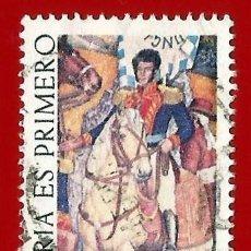 Sellos: MEJICO. 1971. VICENTE GUERRERO. Lote 222306428