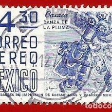 Sellos: MEJICO. 1975. DANZA DE LA PLUMA. OAXACA. Lote 222306725
