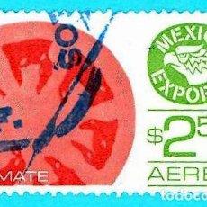 Sellos: MEJICO. 1981. MEXICO EXPORTA. TOMATE. Lote 222307395