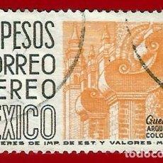 Sellos: MEJICO. 1953. ARQUITECTURA COLONIAL. QUERETARO. Lote 222544910