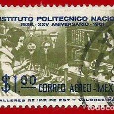 Sellos: MEJICO. 1962. INSTITUTO POLITECNICO NACIONAL. Lote 222548306