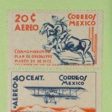 Sellos: SELLOS DE MEXICO 1938 25º ANIVERSARIO DEL PLAN DE GUADALUPE - AÉREO.. Lote 223511952