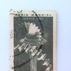 Sellos: SELLO POSTAL MÉXICO 1962, 40 CTS, FERIA MUNDIAL SEATTLE 1962, USADO. Lote 231978070