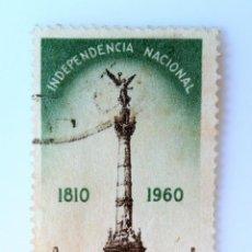 Sellos: SELLO POSTAL MÉXICO 1960,1 $, 150 ANIVERSARIO DE LA INDEPENDENCIA DE MÉXICO, USADO. Lote 231981930