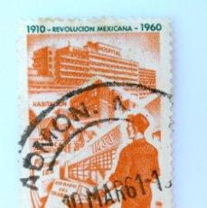 Sellos: SELLO POSTAL MÉXICO 1960, 15 CTS, 50 ANIVERSARIO DE LA REVOLUCION MEXICANA, USADO. Lote 231988385