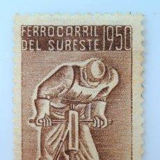 Sellos: SELLO POSTAL MÉXICO 1950, 15 CTS, FERROCARRIL DEL SURESTE 1950, USADO. Lote 231988870