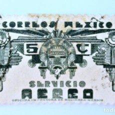 Sellos: SELLO POSTAL MÉXICO 1934, 5 CTS, MASCARA AZTECA, SERVICIO AEREO, USADO. Lote 231989535