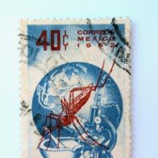 Sellos: SELLO POSTAL MÉXICO 1962, 40 CTS, CAMPAÑA: EL MUNDO CONTRA EL PALUDISMO, USADO. Lote 232004695