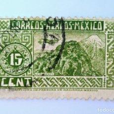 Sellos: SELLO POSTAL MÉXICO 1934, 15 CTS, MONTAÑA CITLALTEPETL SOBREVOLADO POR UN AEROPLANO, USADO. Lote 232007260