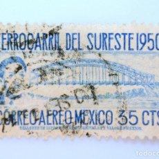 Sellos: SELLO POSTAL MÉXICO 1950, 35 CTS, MIGUEL ALEMAN, INAUGURACION FERROCARRIL DEL SURESTE, USADO. Lote 232008275