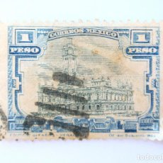 Sellos: SELLO POSTAL MÉXICO 1917, 1 $, FARO DE VERACRUZ, USADO. Lote 232016755