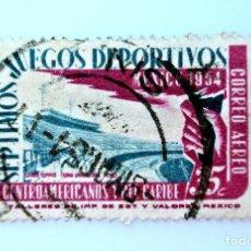 Sellos: SELLO POSTAL MÉXICO 1954, 35 CTS, SEPTIMOS JUEGOS DEPORTIVOS CENTROAMERICANOS Y DEL CARIBE, USADO. Lote 232018035