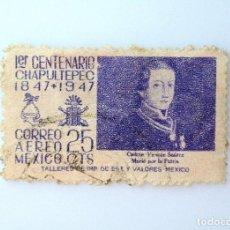 Sellos: SELLO POSTAL MÉXICO 1947, 25 CTS, VICENTE SUAREZ, PRIMER CENTENARIO DE CHAPULTEPEC 1847-1947, USADO. Lote 232032220