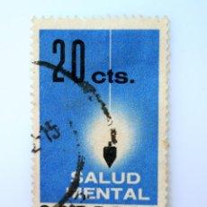 Sellos: SELLO POSTAL MÉXICO 1962, 20 CTS, SALUD MENTAL, USADO. Lote 232052535