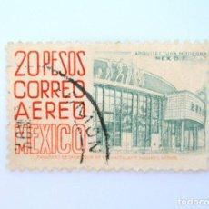 Sellos: SELLO POSTAL MÉXICO 1953, 20 $, ARQUITECTURA MODERNA, UNAM , USADO. Lote 232092560