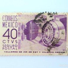 Sellos: SELLO POSTAL MÉXICO 1950, 40 CTS, BOVEDA DE BANCO, SEGURO POSTAL, CARTA ASEGURADA, USADO. Lote 232228100