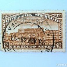 Sellos: SELLO POSTAL MÉXICO 1934, 10 CTS, QUETZALCOATL , TEOTIHUACAN, USADO. Lote 232250080
