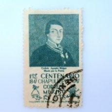 Sellos: SELLO POSTAL MÉXICO 1947, 15 CTS, 1ER CENTENARIO DE CHAPULTEPEC, CADETE AGUSTIN MELGAR, USADO. Lote 232255970