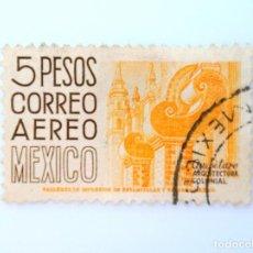 Sellos: SELLO POSTAL MÉXICO 1962, 5 $, QUERETARO ARQUITECTURA COLONIAL, USADO. Lote 232303985