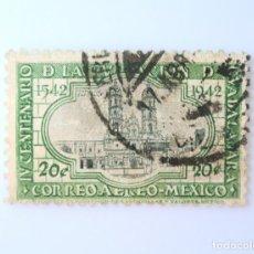 Sellos: SELLO POSTAL MÉXICO 1942, 20 CTS, IV CENTENARIO FUNDACION DE GUADALAJARA, IGLESIA DE ZAPOPAN, USADO. Lote 232304850