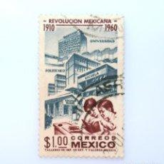 Sellos: SELLO POSTAL MÉXICO 1960, 1 $ , EDUCACIÓN, 50 ANIVERSARIO DE LA REVOLUCION MEXICANA, USADO. Lote 232310850
