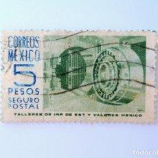 Sellos: SELLO POSTAL MÉXICO 1959, 5 $, BOVEDA DE BANCO, SEGURO POSTAL, CARTA ASEGURADA, USADO. Lote 232338490