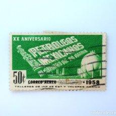 Sellos: SELLO POSTAL MÉXICO 1958, 50 CTS, XX ANIVERSARIO NACIONALIZACION DE PETROLEOS MEXICANOS ,USADO. Lote 232380735