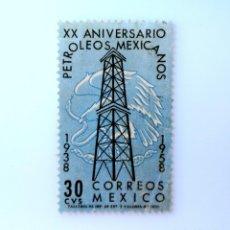 Sellos: SELLO POSTAL MÉXICO 1958, 30 CTS, XX ANIVERSARIO NACIONALIZACION DE PETROLEOS MEXICANOS ,USADO. Lote 232381475