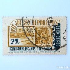 Sellos: SELLO POSTAL MÉXICO 1954, 25 CTS , VII JUEGOS DEPORTIVOS CENTROAMERICANOS Y DEL CARIBE ,USADO. Lote 232412660