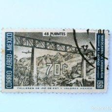 Sellos: SELLO POSTAL MÉXICO 1961, 70 CTS, FERROCARRIL DE CHIHUAHUA AL PACIFICO, 48 PUENTES, USADO. Lote 232457530