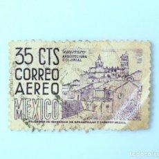 Sellos: SELLO POSTAL MÉXICO 1950, 35 CTS, GUERRERO , ARQUITECTURA COLONIAL, USADO. Lote 232466525