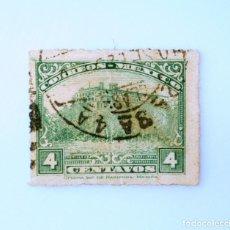 Sellos: SELLO POSTAL MÉXICO 1924, 4 CTS, CASTILLO DE CHAPULTEPEC, USADO. Lote 232516800