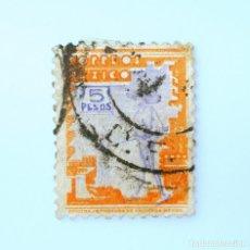 Sellos: SELLO POSTAL MÉXICO 1950, 5 $, CHARRO MEXICANO, RAREZA VARIANTE COLOR, USADO. Lote 232520280