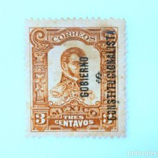 Sellos: SELLO POSTAL MÉXICO 1914, 3 CTS, LÓPEZ RAYON, OVERPRINTED: GOBIERNO CONSTITUCIONALISTA $, USADO. Lote 232551755