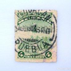 Sellos: SELLO POSTAL MÉXICO 1927, 4 CTS, MONUMENTO A COLON, USADO. Lote 232562140