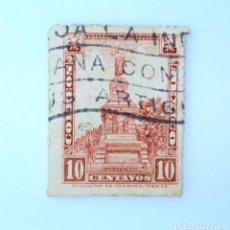 Sellos: SELLO POSTAL MÉXICO 1924, 10 CTS, MONUMENTO A CUAUHTEMOC, USADO. Lote 232604165