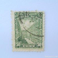 Sellos: SELLO POSTAL MÉXICO 1947, 50 CTS, RUINAS DE MITLA, USADO. Lote 232713645