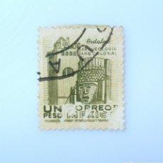 Sellos: SELLO POSTAL MÉXICO 1958, 1 $, HIDALGO, ARQUEOLOGÍA, ARQUITECTURA COLONIAL, USADO. Lote 232718215