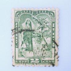 Sellos: SELLO POSTAL MÉXICO 1934, 2 CTS, INDIA TEHUANA DE TEHUANTEPEC, USADO. Lote 232719550