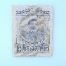 Sellos: SELLO POSTAL MÉXICO 1917, 5 CTS, M. HERRERA, USADO. Lote 232720860