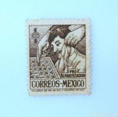 Sellos: SELLO POSTAL MÉXICO 1947, 1 CTS, PRO ALFABETIZACIÓN, SIN USAR. Lote 232724715