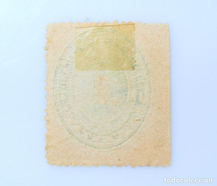 Sellos: SELLO POSTAL MÉXICO 1887, 1 cts, NUMERO UNO, VALOR NUMÉRICO, USADO - Foto 2 - 232812855