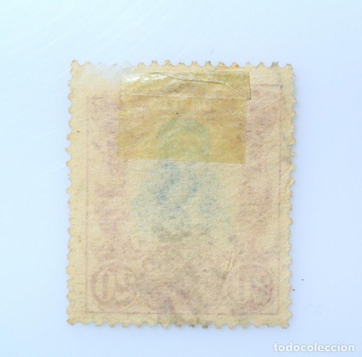 Sellos: SELLO POSTAL MÉXICO 1910, 20 cts, MARIANO ABASOLO, CENTENARIO DE LA INDEPENDENCIA, ERROR IMP. USADO - Foto 2 - 232824750