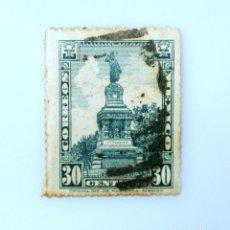 Sellos: SELLO POSTAL MÉXICO 1923, 30 CTS, MONUMENTO A CUAUHTEMOC , USADO. Lote 232833210