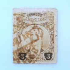 Sellos: SELLO POSTAL MÉXICO 1917, 3 CTS, J. M. PINO SUAREZ , USADO. Lote 232834745